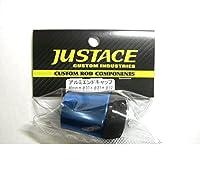 ジャストエース(Justace) アルミエンドキャップ ブルー REC-37AB12 ロッドメ イキング W23