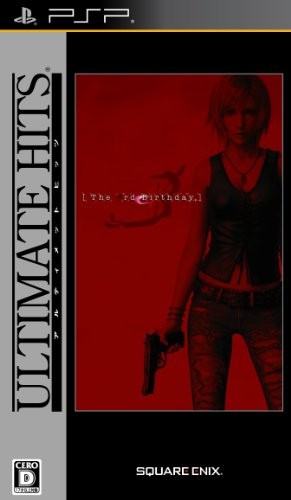 Ultimate Hits The 3rd Birthday (japan import)