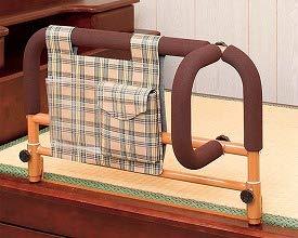 吉野商会 ささえ (畳ベッド用ワイド) 重量7kg 介助バー付 布団マットずり落ち防止 ベッド用起上がり手すり 小物整理バッグ付