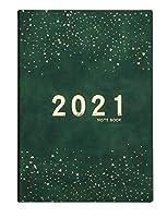 日記2021年1月から2021年12月までの週を見るすべての人への完璧な贈り物すべての人への完璧な贈り物-緑