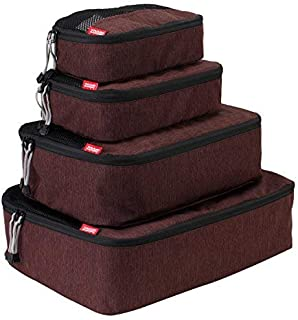 Packing Cube - 4 Piece Executive Set in Lightweight Tear Resistant and Water Resistant Ripstop Nylon Material (Chocolate)