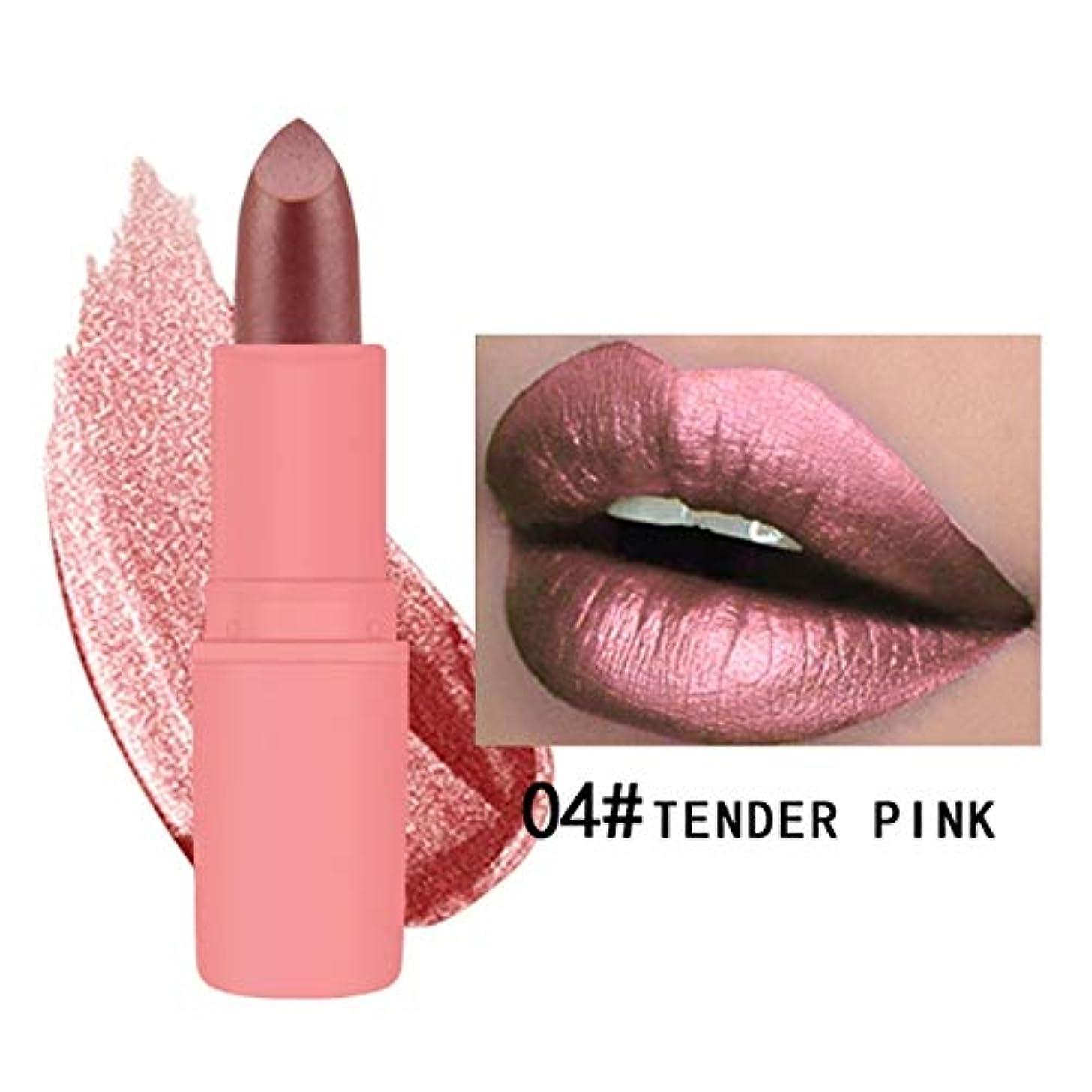 パッケージガイド直立化粧 防水長続きがする金属のマットの口紅の唇の化粧品のきらめきのビロードのようなリップグロスのマットの口紅のバット(01) 化粧 (色 : 04)