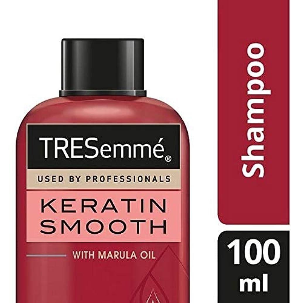 スポット補正あいまいさ[Tresemme] Tresemmeケラチンスムーズな注入シャンプー100ミリリットル - TRESemme Keratin Smooth Infusing Shampoo 100ml [並行輸入品]