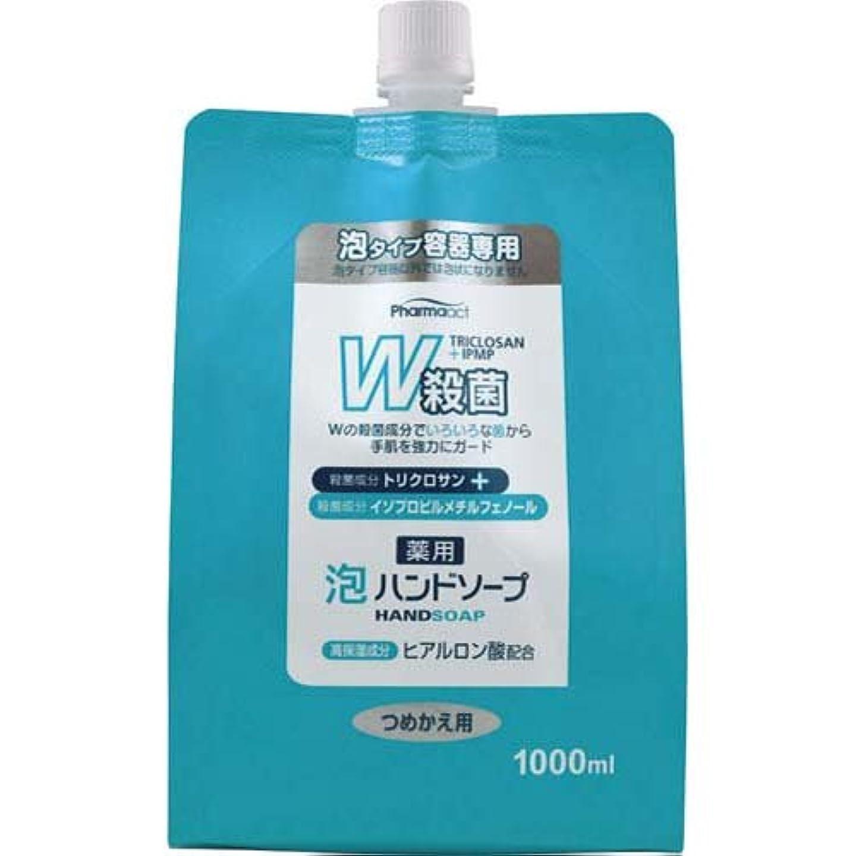 まさに放散するもつれ熊野油脂 FAW殺菌薬用泡ハンドソープ詰替1000ml×10