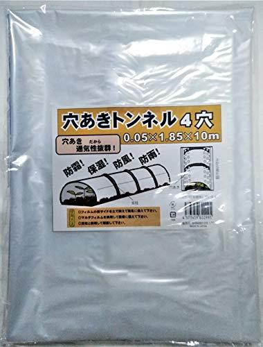 シンセイ(Shinsei) 穴あきトンネル4穴タイプ 0.05×1.85×10m クリア