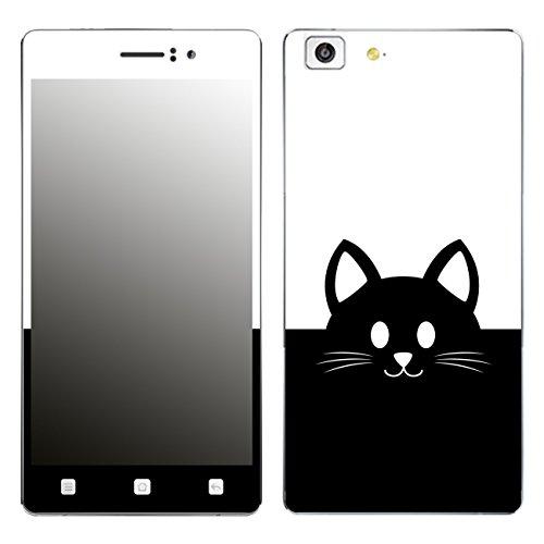 Disagu SF-106221_1017 Design Folie für Oppo R5 - Motiv Kawaii Katzengesicht schwarz