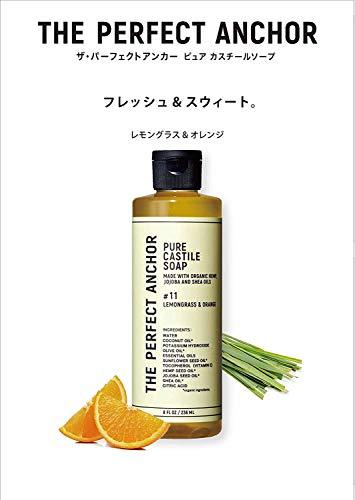 ザ・パーフェクトアンカーピュアカスチールソープ944mlレモングラス&オレンジボディソープ