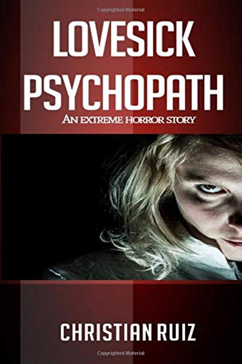 スラム街工夫する指Lovesick Psychopath