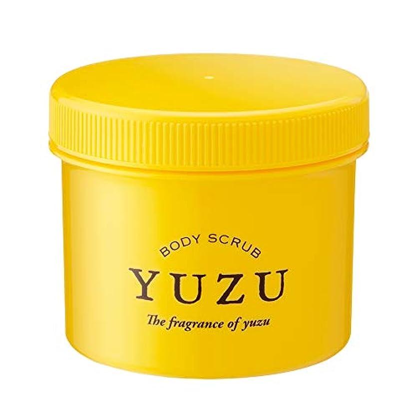 木材疑い者面白い(美健)ビケン YUZU ボディマッサージスクラブ 高知県ゆず精油のみで香り付け