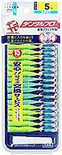 デンタルプロ 歯間ブラシ I字型 15本入り サイズ5(L)