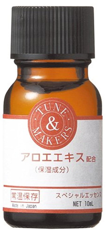 ダンスコーヒー枯渇するチューンメーカーズ アロエエキス配合エッセンス 10ml 原液美容液