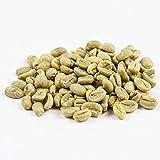 Redber Ethiopia Yirgacheffe, Green Coffee Beans (1kg)