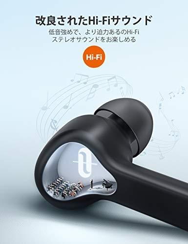 TaoTronics ワイヤレスイヤホン Bluetooth 5.2 【第4世代 デュアルマイクを搭載】MCSync 3Dステレオサウンド 瞬間ペアリング AAC対応 片耳/両耳 IPX7完全防水 SoundLiberty 53 (ブラック)