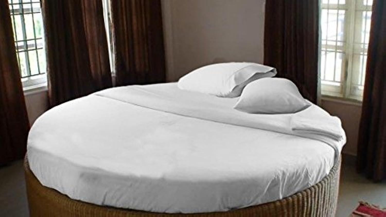 Simple en coton égypcravaten 300 fils cm2-Roundbed 21 cm, Ensemble de draps de gousset de diamètre M 96 cm - 100%  coton-Blanc - 300TC massif
