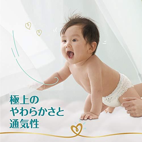 【Amazon.co.jp限定】【ケース販売】パンパースオムツパンツ肌へのいちばんビッグ(12~22kg)48枚ⅹ3パック