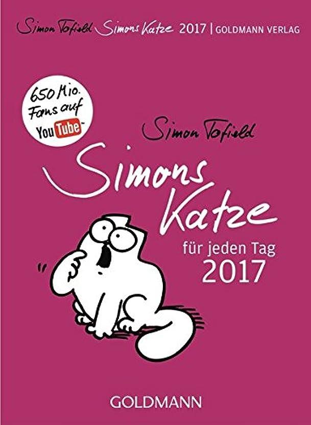 明確な利得挨拶するSimons Katze fuer jeden Tag - 2017