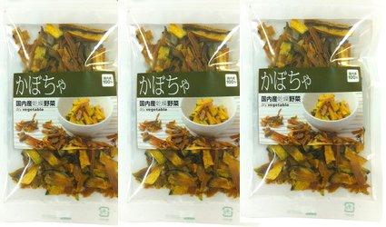 【北海道産】ドライ野菜(乾燥野菜)かぼちゃ 50g入り 3袋セット