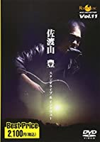 ROOTS MUSIC DVD COLLECTION Vol.11 佐渡山豊