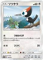 ポケモンカードゲーム PK-SM12a-116 ツツケラ