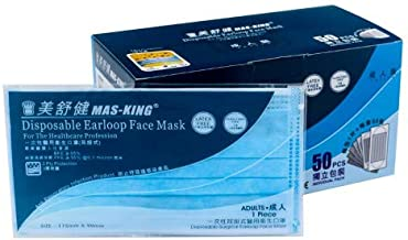 [50x Individually Packed] Mas-King 3-Ply Surgical Medical Earloop Face Mask with Nelson Lab Report BFE>99% PFE>95%@0.1micron