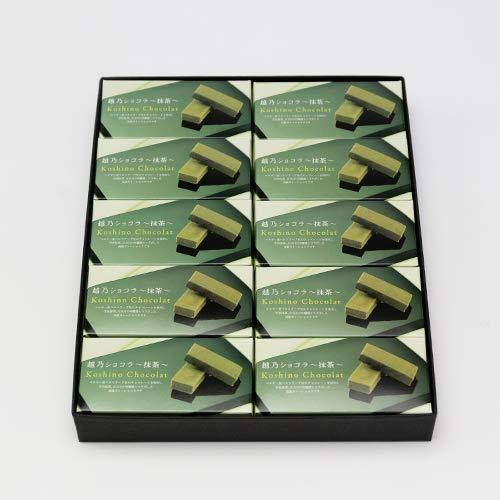 越乃ショコラ 抹茶 10個入り Kikuya お菓子のきくや
