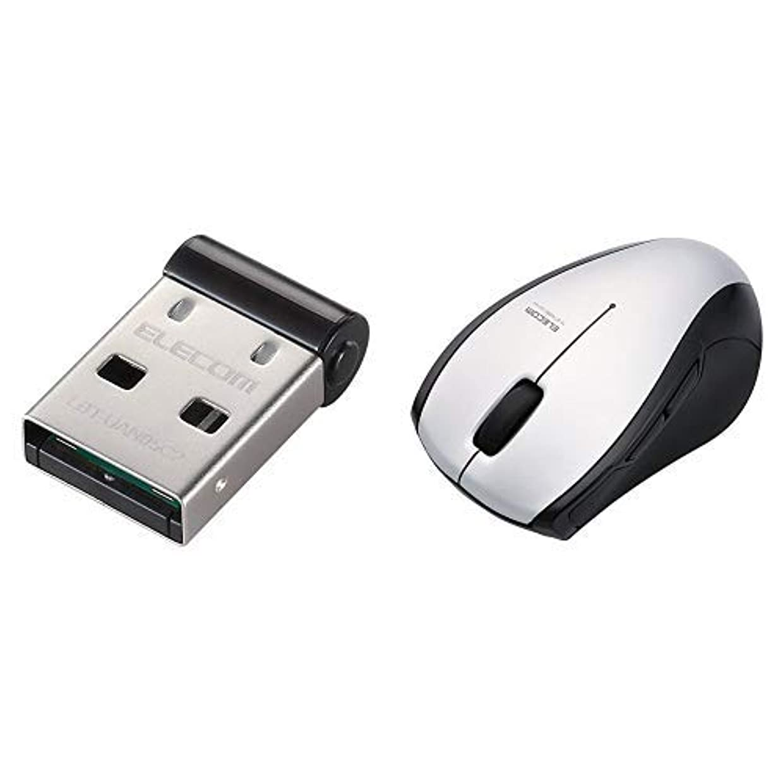 カポックラテン誓いエレコム ワイヤレスマウス Bluetooth 3.0 静音 5ボタン シルバー M-BT16BBSSV + Bluetooth USBアダプタ LBT-UAN05C2