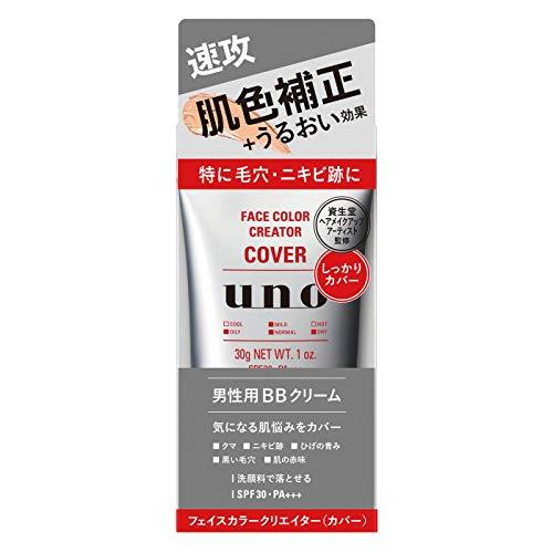 uno(ウーノ) フェイスカラークリエイター(カバー) BBクリーム メンズ SPF30+ PA+++ 30g
