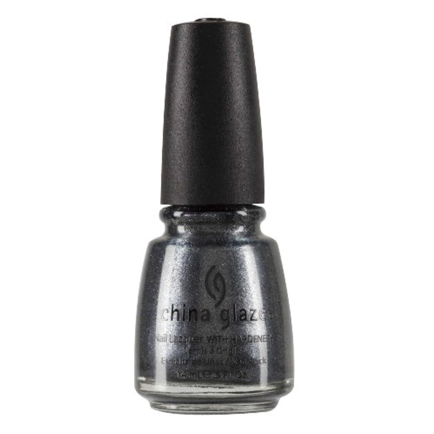 欠伸条約憤るCHINA GLAZE Nail Lacquer with Nail Hardner 2 - Jitterbug (並行輸入品)