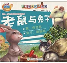 mouse and rabbit(Chinese Edition)