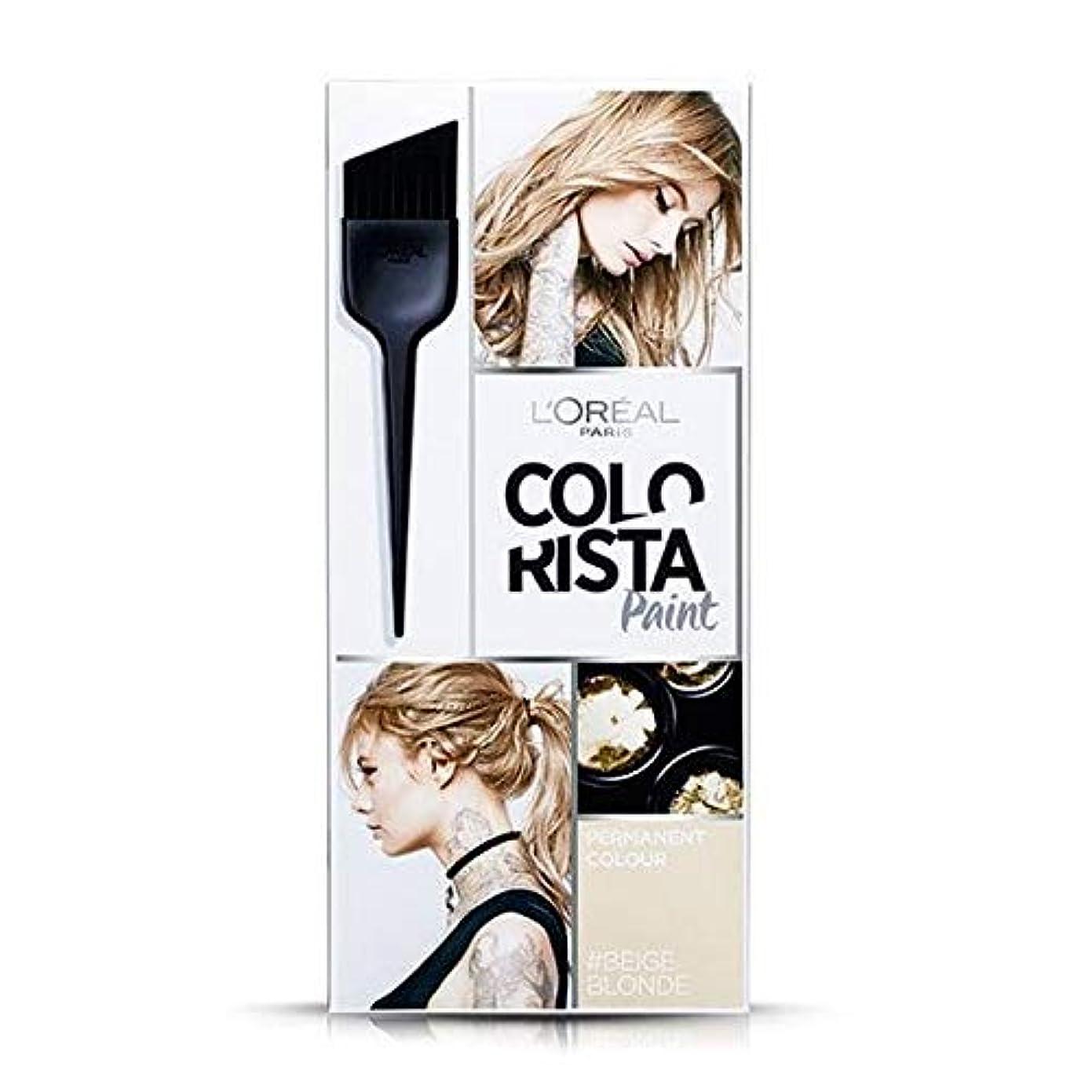 話をする蒸留する不毛[Colorista] ベージュブロンドの髪の色素をペイントColorista - Colorista Paint Beige Blonde Hair Dye [並行輸入品]