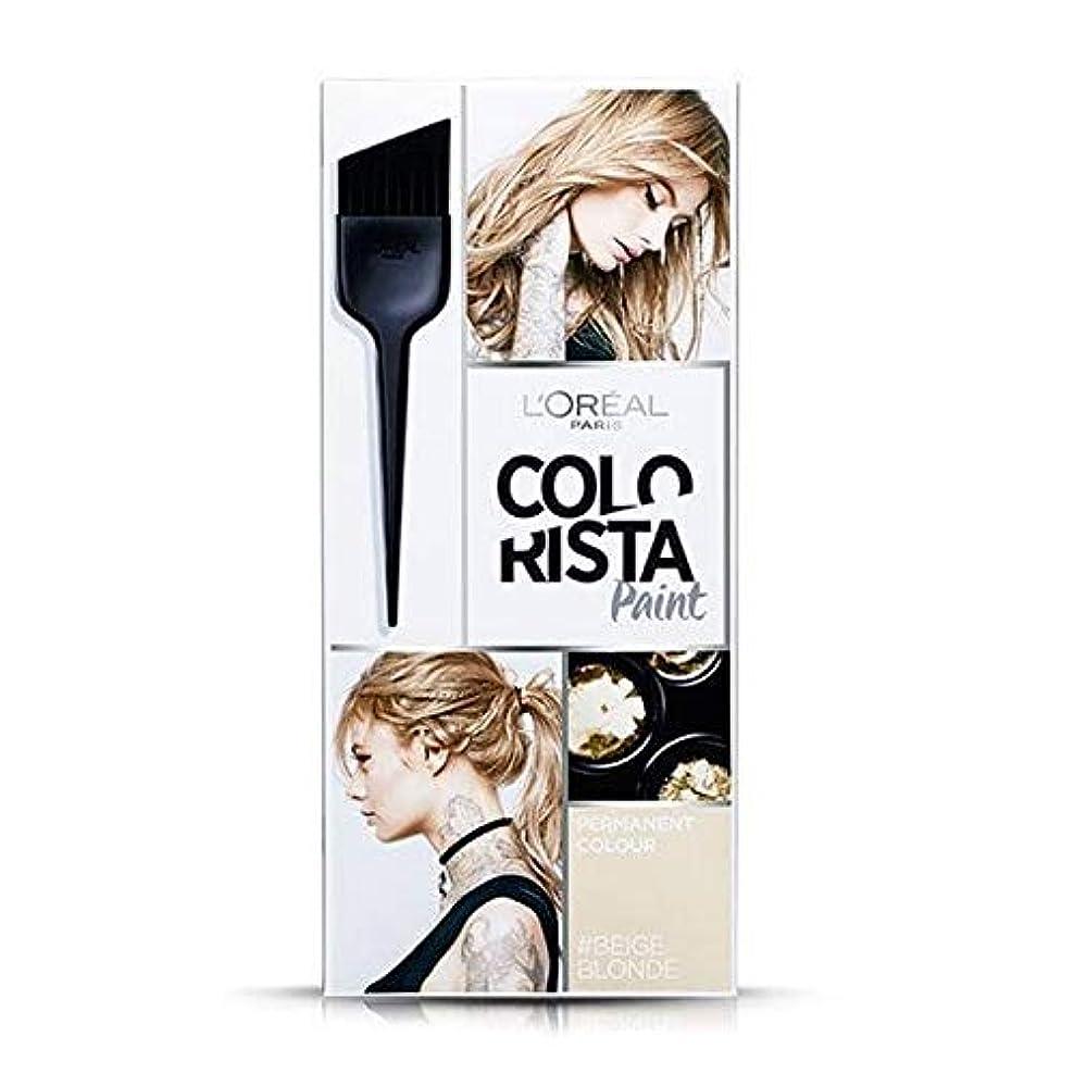 嵐の罹患率潤滑する[Colorista] ベージュブロンドの髪の色素をペイントColorista - Colorista Paint Beige Blonde Hair Dye [並行輸入品]