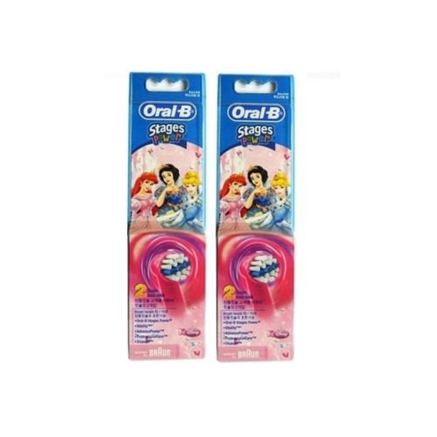 音楽を聴くサージ苦味Braun Oral-B EB10-2 Disney Princess 歯ブラシ交換用ブラシヘッド 2Pack [並行輸入品]
