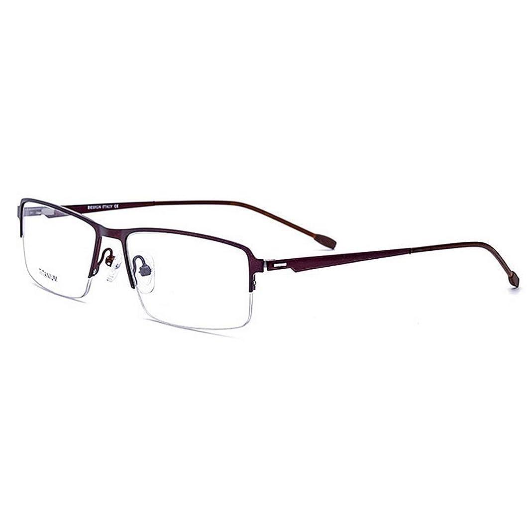繊維不安強化男性用アウトドアレジャー軽量チタン合金アセテートファイバーセミリムレススクエアシェイプフレキシブルビジネスメガネフレームクリアレンズ付き眼鏡(カラー:ブラウン)
