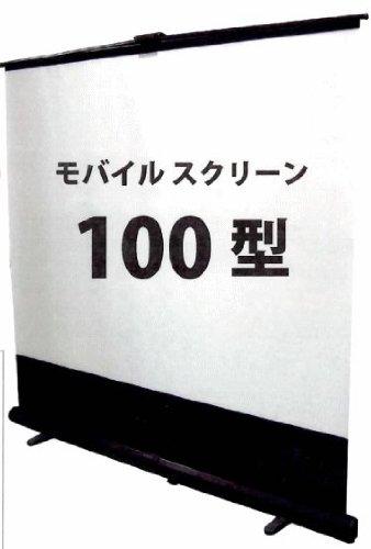 キクチ科学研究所『GRANDVIEW (グランヴュー)GML(GML-100W)』