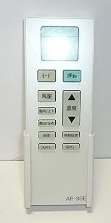 住本 エアコンリモコン AR-33E
