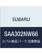 SUBARU(スバル) 純正部品 FORESTER(フォレスター) SAAアイサイトver.3専用撥水ワイパー替えゴム:運転席用 SAA302NW66
