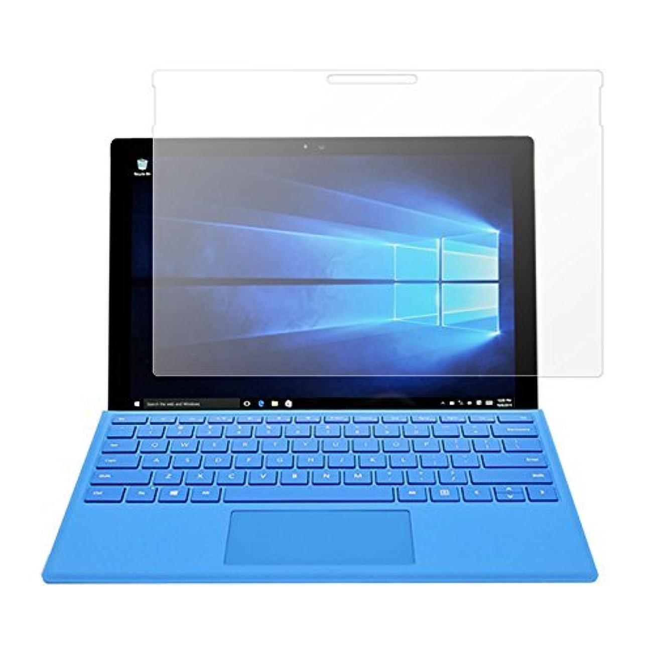 美徳フォアマン酸度TRkin Microsoft Surface Pro4/5/6 強化ガラスフィルム Microsoft Surface Pro4/5/6 液晶保護フィルム 気泡ゼロ 99%高透過率 硬度9H 指紋防止 飛散防止 耐衝撃 超薄0.3mm 2.5D ラウンドエッジ加工
