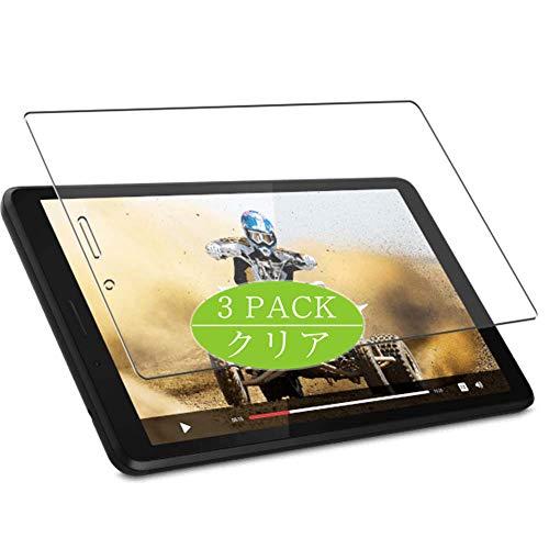 VacFun 3 Piezas HD Claro Protector de Pantalla Compatible con Lenovo Tab M7 / Tab M7 (2nd Gen) 7', Screen Protector Sin Burbujas Película Protectora (Not Cristal Templado) New Version