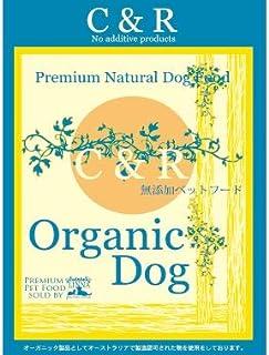 C&R オーガニックドッグ 犬用 2ポンド(900g)×2個セット