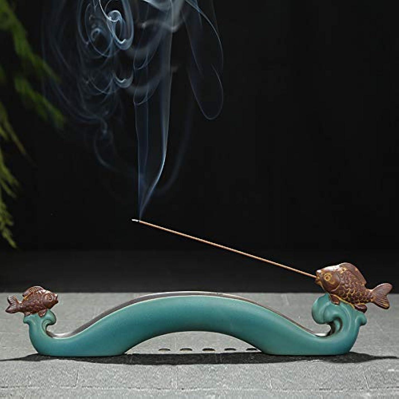 タンカーランドマーク成り立つPHILOGOD 香炉 陶器クリエイティブ鯉のスタイリング線香 香立てお香 ホルダー 香皿