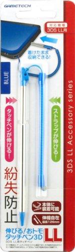 3DSLL用コイルストラップ付きタッチペン『オトモタッチペン3DSLL(ブルー)』