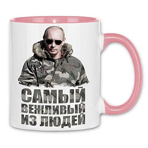 Royal Shirt rs30 Tasse Most Polite | Putin Präsident camouflage Parka Russland Sonnenbrille, Farbe :White - Pink