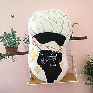 AUTO PIONEER - Movies & TV - Jujutsu Kaisen Special Shaped Pillow Sofa Cushion Itadori Yuji Fushiguro Megumi Gojo Satoru M...