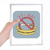 タバコ31日目禁煙 硬質プラスチックルーズリーフノートノート