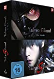 Tokyo Ghoul - The Movie 1 & 2 - Steelcase Collection - [Blu-ray] [Alemania]