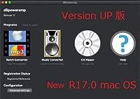 dBpoweramp R17.1  Mac アップデート版