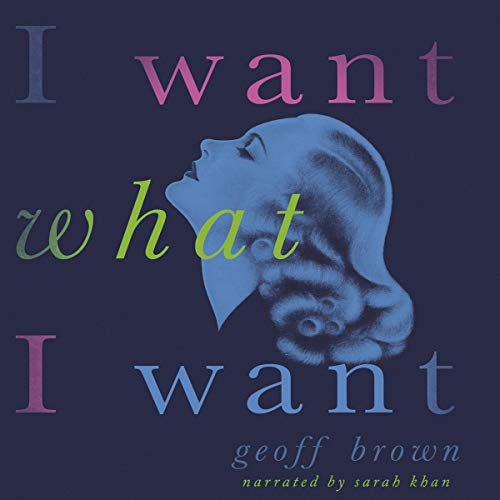 I Want What I Want (Valancourt 20th Century Classics) cover art
