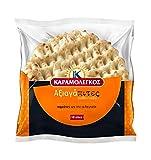 Greek Souvlaki Pita Bread, 30 portions, 3 Pack of 10 Pcs, Gyros Pita