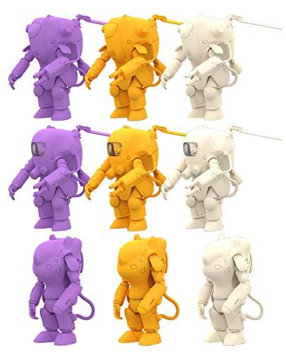 海洋堂 カプセルキット 35ガチャーネン 横山宏ワールド FINAL 全9種 (3種×成形色3色) プラスチック製 組み...