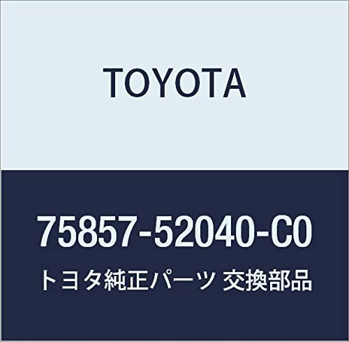 TOYOTA Genuine 75857-52040-C0 Rocker Sale special price At the price Cover Molding Panel